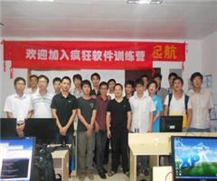 广州Android编程就业营