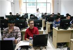广州Java基础强化营(原基础班)