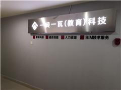 重庆工程造价安装项目系统实战训练培训班