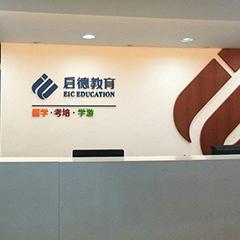 郑州法国高等商学院留学服务课程