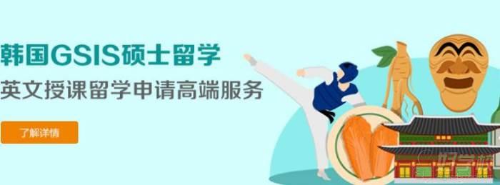 兰留学费用_2,学习生活环境舒适,留学费用低廉
