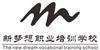 杭州新梦想咖啡西点学校