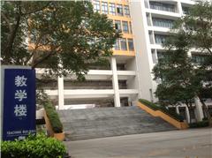 广州大学成人高考高起专招生简章