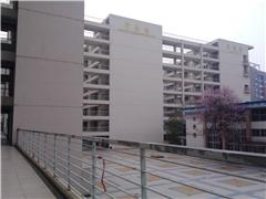 广东第二师范学院成人高考高起专广州班