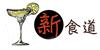 汕頭新食道餐飲甜品培訓中心