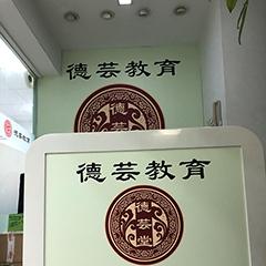 上海中医推拿取证培训