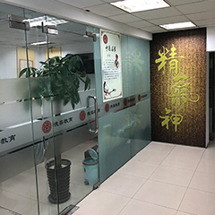 上海针灸精品培训课程