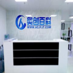 深圳一级建造师总裁培训班