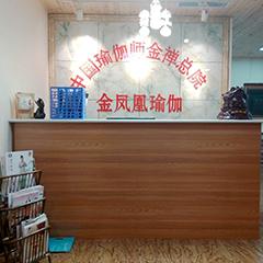 北京总部校区