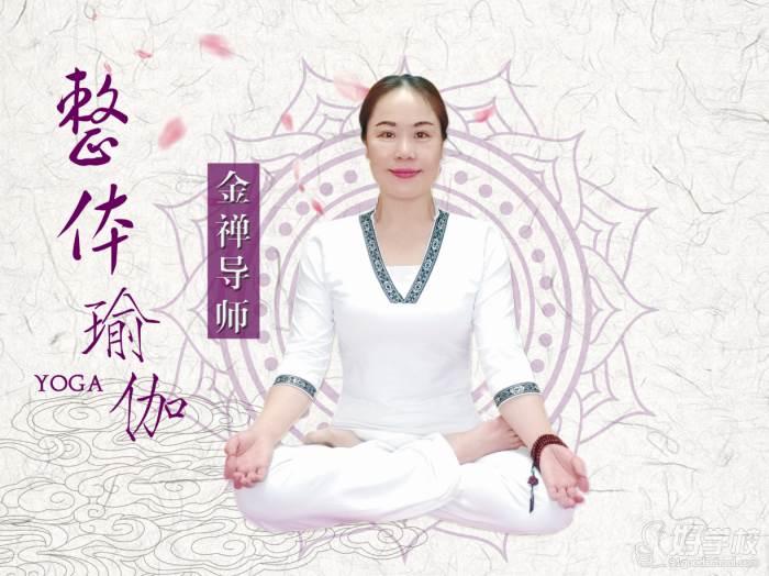 北京教理私课程疗手法形体矫正瑜伽电子商务v教理说课稿图片