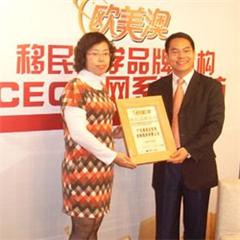 广州香港进修移民项目