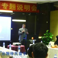 广州美国研究生留学申请项目