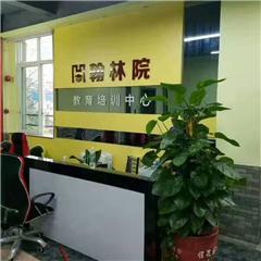 广州大石校区