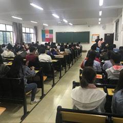 贵州教师资格考试培训全程班