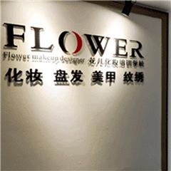 武汉时尚彩妆创业一对一培训课程