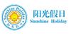 广州阳光假日国际旅行社