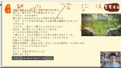 成都初级日语学习辅导班
