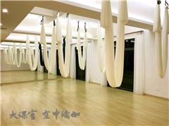 東莞空中瑜伽培訓班