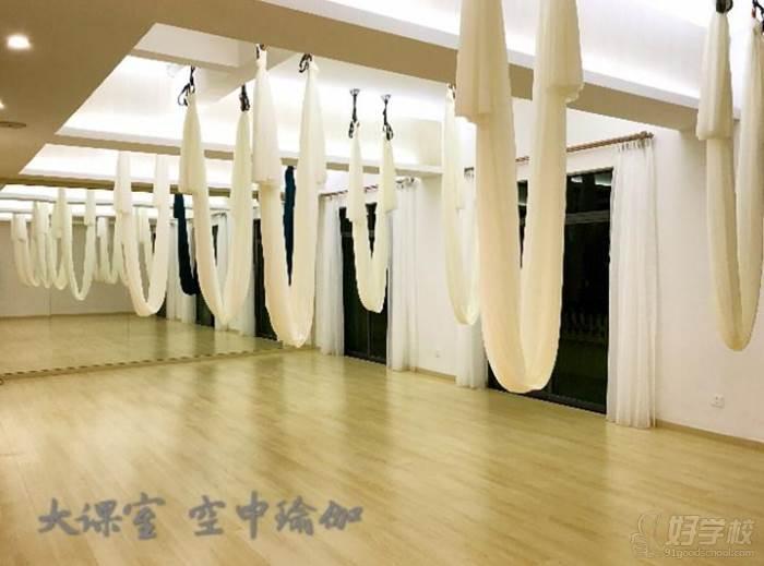 空中瑜伽大课室