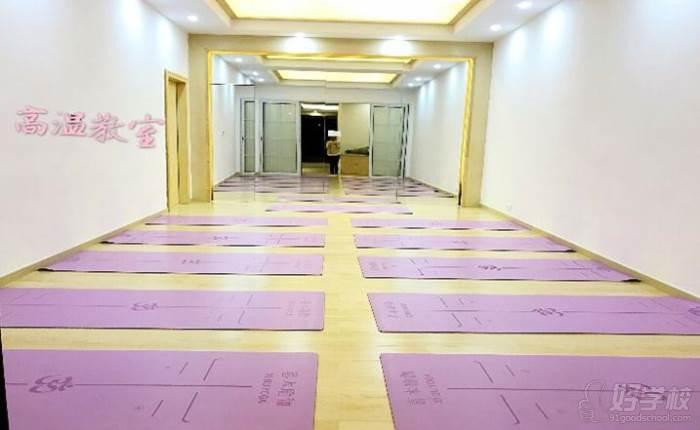 高温瑜伽教室
