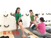 学员风采_东莞喜木瑜伽学校学员上课情境图片
