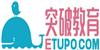 广州突破教育
