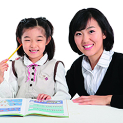 广州初三语文辅导班