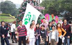 广州潮汕话培训班
