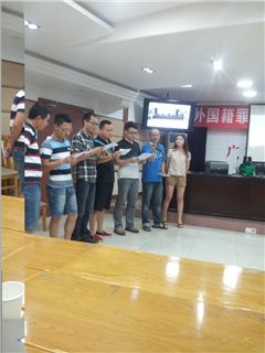 廣州商務英語中級培訓班