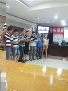 广州新韩国语基础上培训班