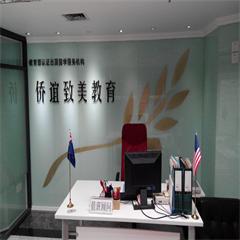 广州托福冲80分5人精品班