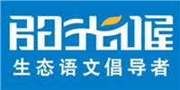 广州阳光喔教育