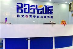 广州四年级培训班