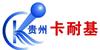 贵州卡耐基教育
