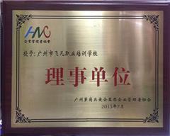 广州电焊工考证辅导班