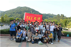 广州西北工业大学招生简章