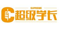 南京超级学长语言培训中心长沙分校