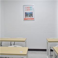 广州高三数学高考精品小班