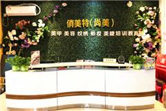 广州美妆彩妆素描培训班