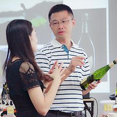 广州WSET第三级葡萄酒认证课程