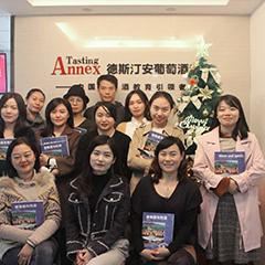 广州IWEC L1-国际初级品酒师认证课程