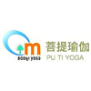 湖南菩提瑜伽培训学院