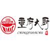 重庆重府大厨培训学校