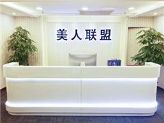 广州医学美容培训班