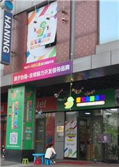 广州珠心算儿童全脑开发课程8到18岁