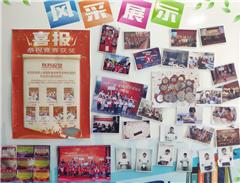 广州青少儿魔方培训班5岁以上
