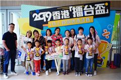 广州珠心算培训课程3到7岁