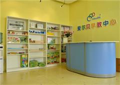 广州幼儿英语level4班