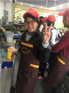 广州锦上添花烘培茶饮学校广州教学点图2
