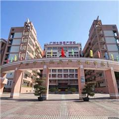 广州《建筑表现专业》初中起点5年制大专班